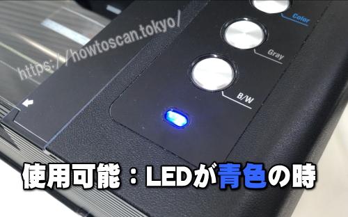 OpticBook4800_通常動作モード