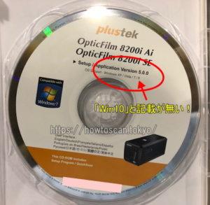 DriverCDにWindows10の表記がありません。Win10には対応していないの!?