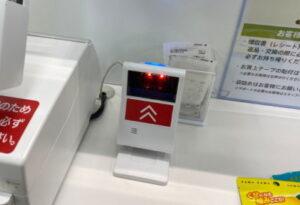 某100円ショップのセルフレジ_定置式バーコードリーダー